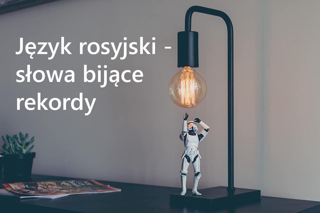 język rosyjski wiedza bezuzyteczne