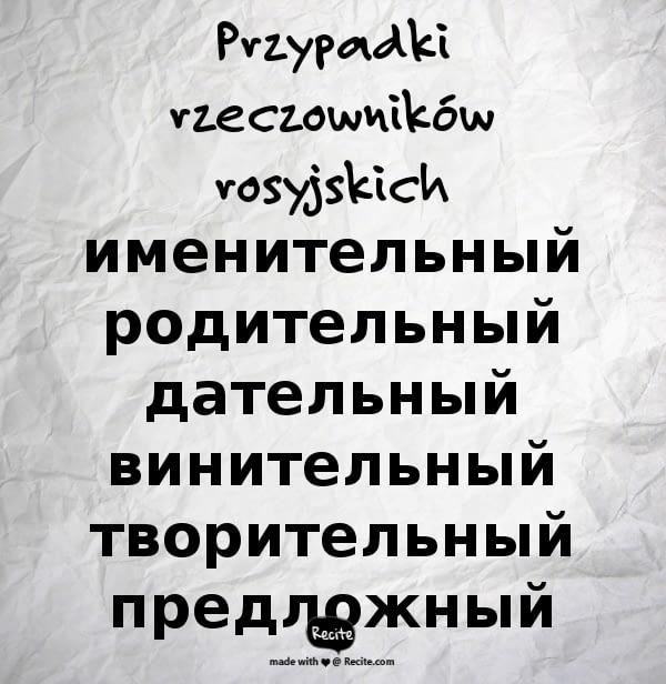 Przypadki rzeczowników rosyjskich