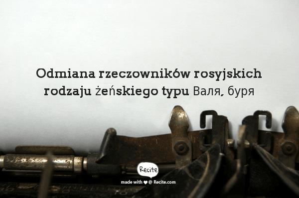 Odmiana rzeczowników rosyjskich rodzaju żeńskiego typu Валя, буря