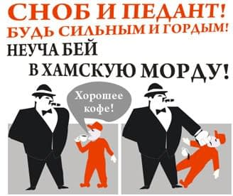 prawidłowy rosyjski