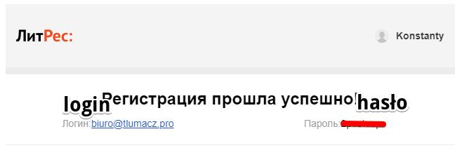 darmowe książki po rosyjsku