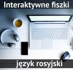 nauka rosyjskiego online fiszki rosyjskie