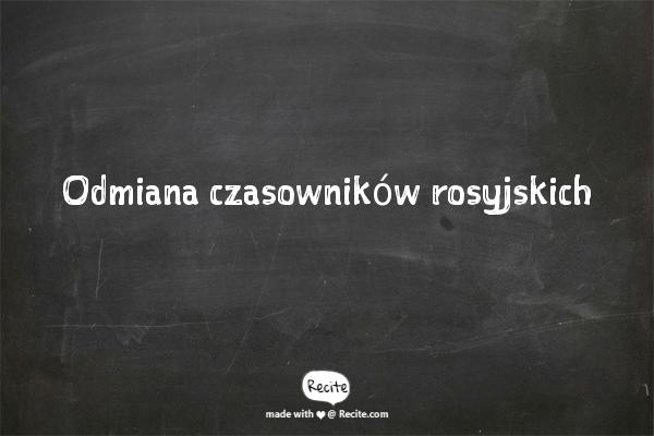 Odmiana czasowników rosyjskich