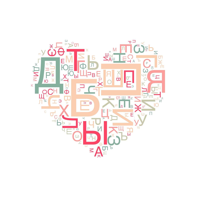 alfabet rosyjski dla dzieci za darmo