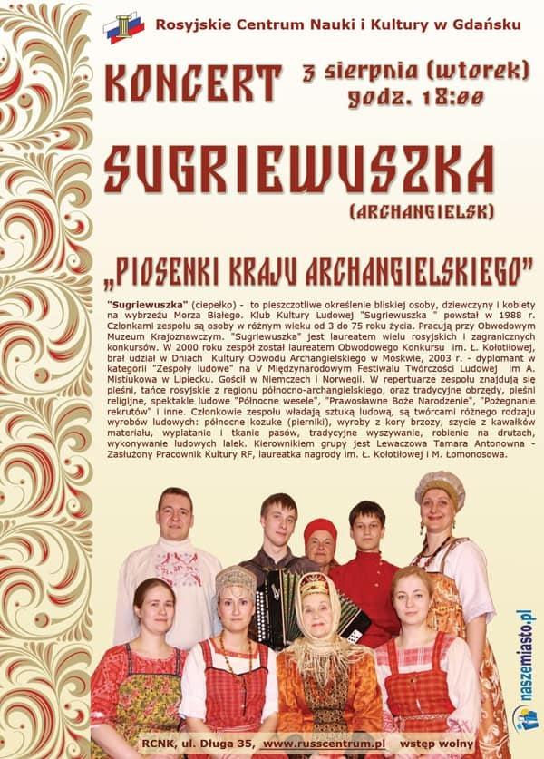 Sogrewuszka - rosyjski przez internet